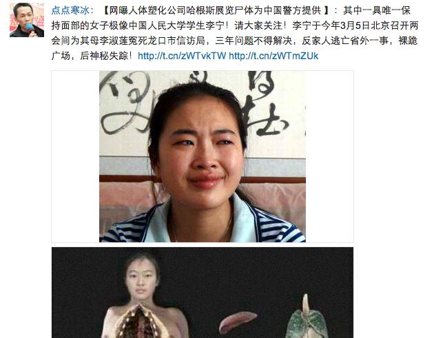 米政府、香港抗議デモに中国が武力介入するなら中国制裁へ YouTube動画>3本 ->画像>49枚