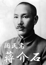 醜い毛沢東の孫とカッコイイ蒋介石のひ孫が話題