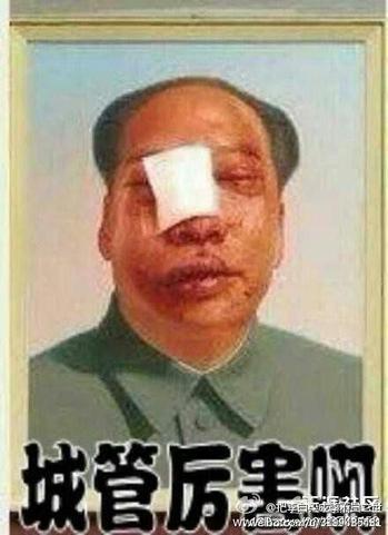 毛沢東が「城管」に殴られたらどうなるか?!
