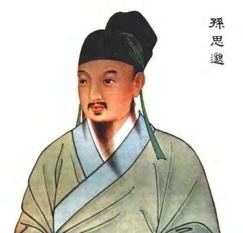 唐代名医・孫思バクの「養生十二少」