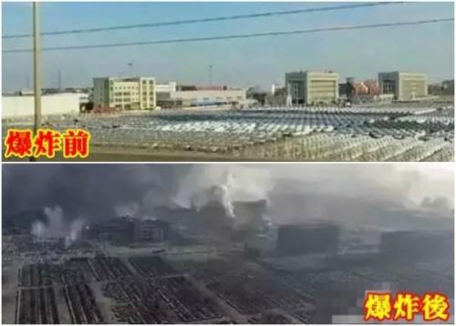 天津爆発前後写真1
