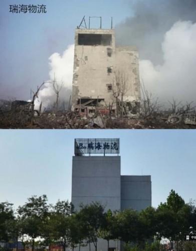 天津爆発前後6