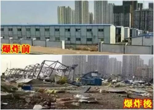 天津爆発前後2