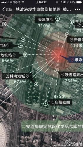 爆発現場図