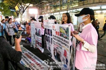整形被害の中国人韓国で抗議