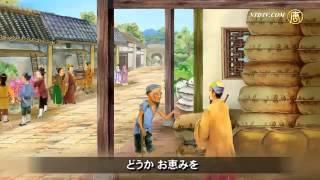 伝統文化教材『三字経』第2単元 竇燕山 子を教える