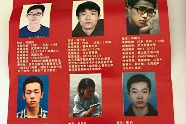 中国武漢の大学生30人以上失踪事件、臓器狩りの犠牲になったか